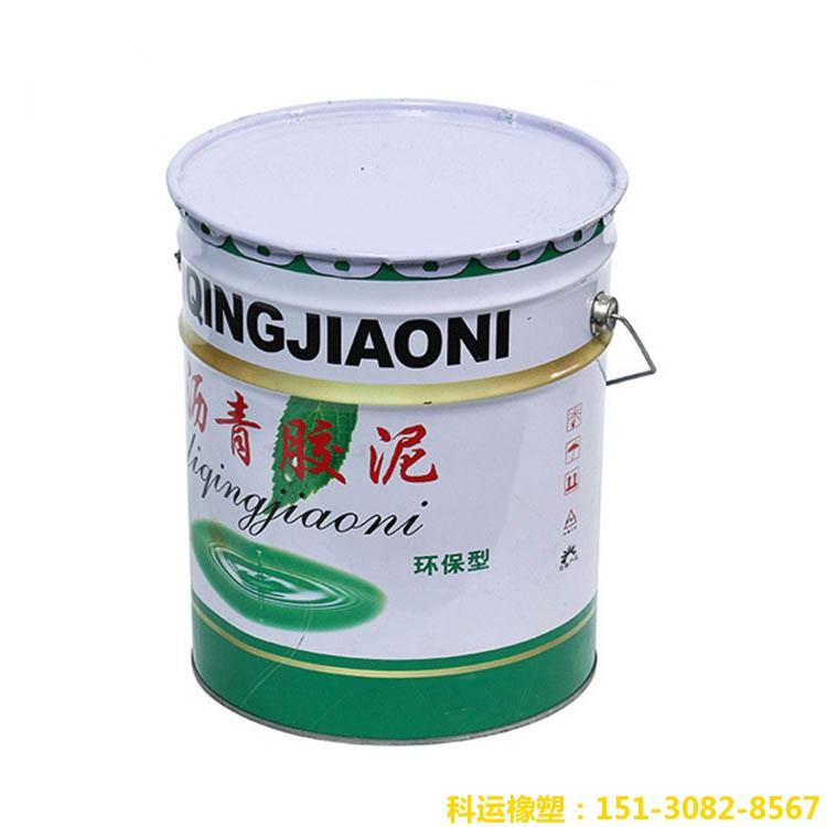沥青胶泥(沥青防水油膏、塑料胶泥)-科运橡塑国标环保型沥青胶泥批发1