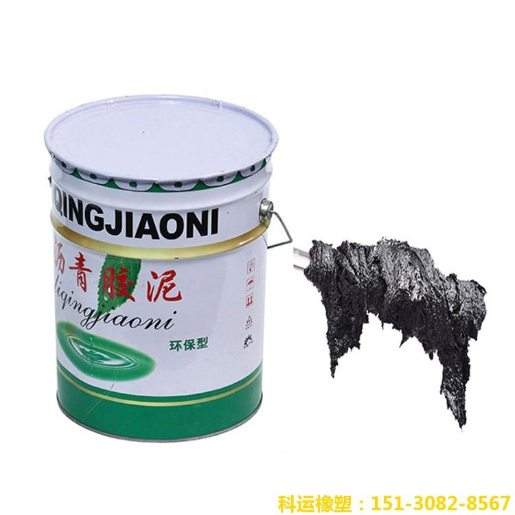 沥青胶泥(沥青防水油膏、塑料胶泥)-科运橡塑国标环保型沥青胶泥批发5