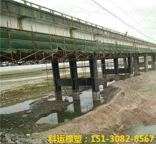 科运橡塑桥梁加固工程