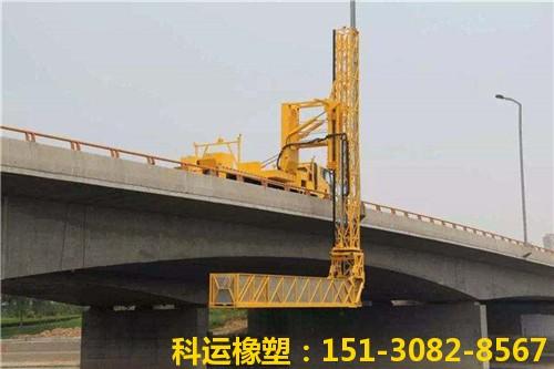 科运橡塑桥梁检修
