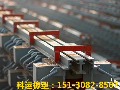 GQFD160系列型钢伸缩缝