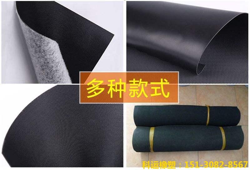三元乙丙橡胶防水卷材(简称EPDM卷材)1
