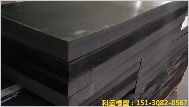 耐磨橡胶块 国标橡胶垫块-科运良品高品质橡胶减隔震橡胶块批发7