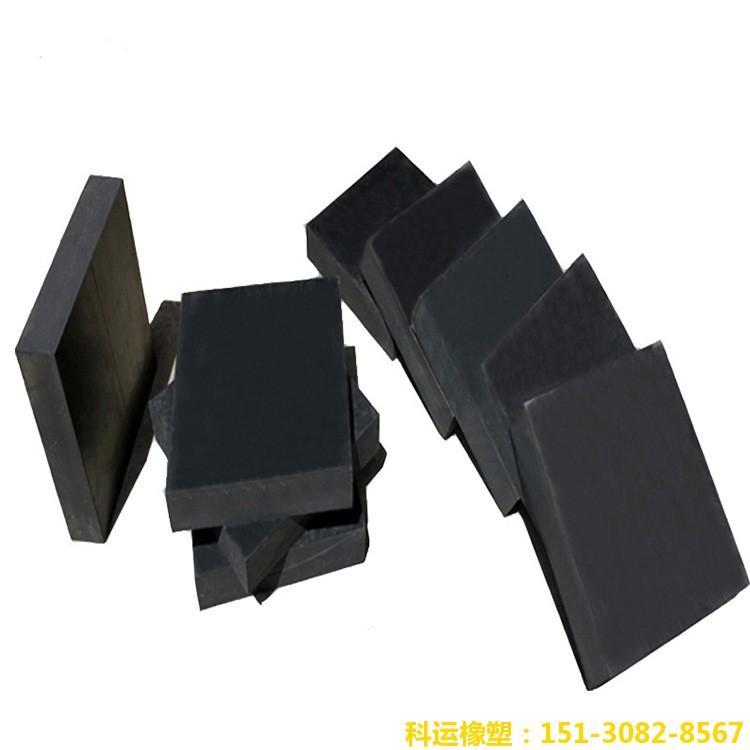 科运橡塑减震橡胶垫块 隔震橡胶垫块 工业用耐磨橡胶块 厂家批发10