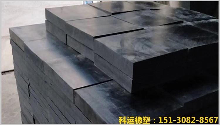 科运橡塑减震橡胶垫块 隔震橡胶垫块 工业用耐磨橡胶块 厂家批发11