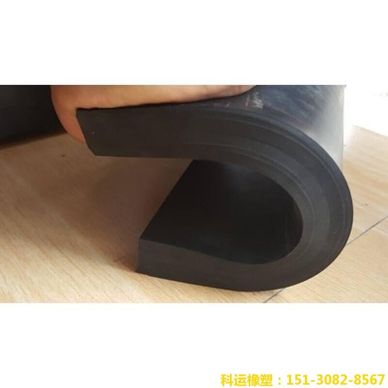 科运橡塑减震橡胶垫块 隔震橡胶垫块 工业用耐磨橡胶块 厂家批发1