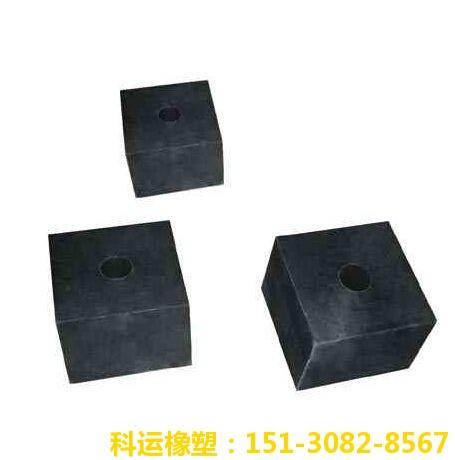 科运橡塑减震橡胶垫块 隔震橡胶垫块 工业用耐磨橡胶块 厂家批发2