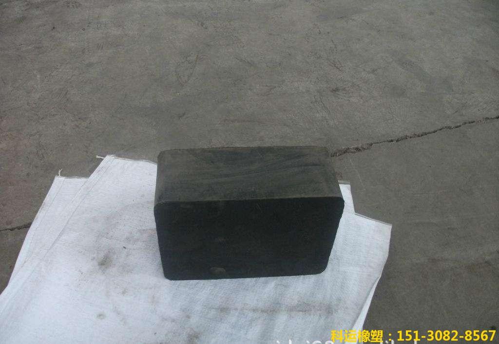 科运橡塑减震橡胶垫块 隔震橡胶垫块 工业用耐磨橡胶块 厂家批发5