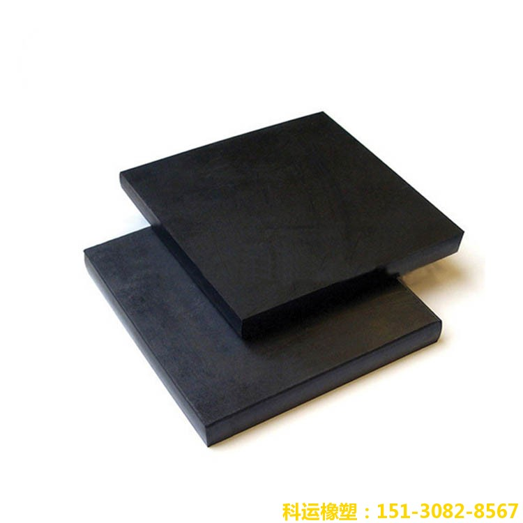 工业用减隔震橡胶垫块-科运橡塑国标矩形圆形异形橡胶缓冲垫块批发5