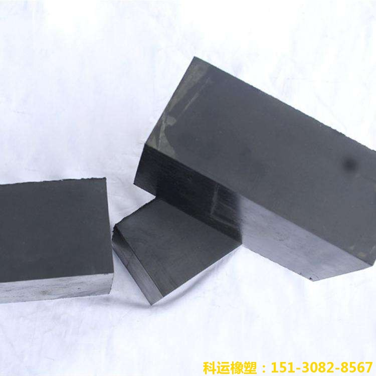 耐磨橡胶块 国标橡胶垫块-科运良品高品质橡胶减隔震橡胶块批发3