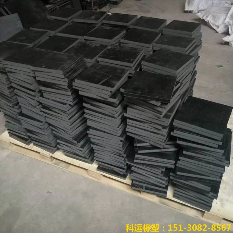 耐磨橡胶块 国标橡胶垫块-科运良品高品质橡胶减隔震橡胶块批发4