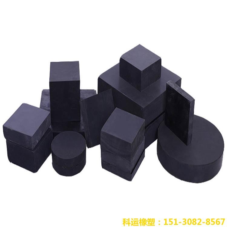 耐磨橡胶块 国标橡胶垫块-科运良品高品质橡胶减隔震橡胶块批发6