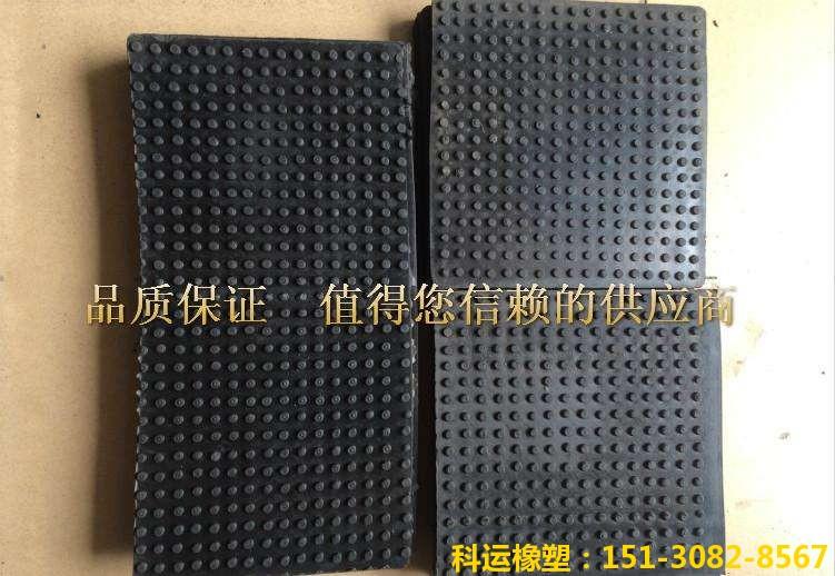工业用减隔震橡胶垫块-科运橡塑国标矩形圆形异形橡胶缓冲垫块批发3