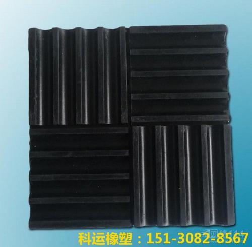 工业用减隔震橡胶垫块-科运橡塑国标矩形圆形异形橡胶缓冲垫块批发4
