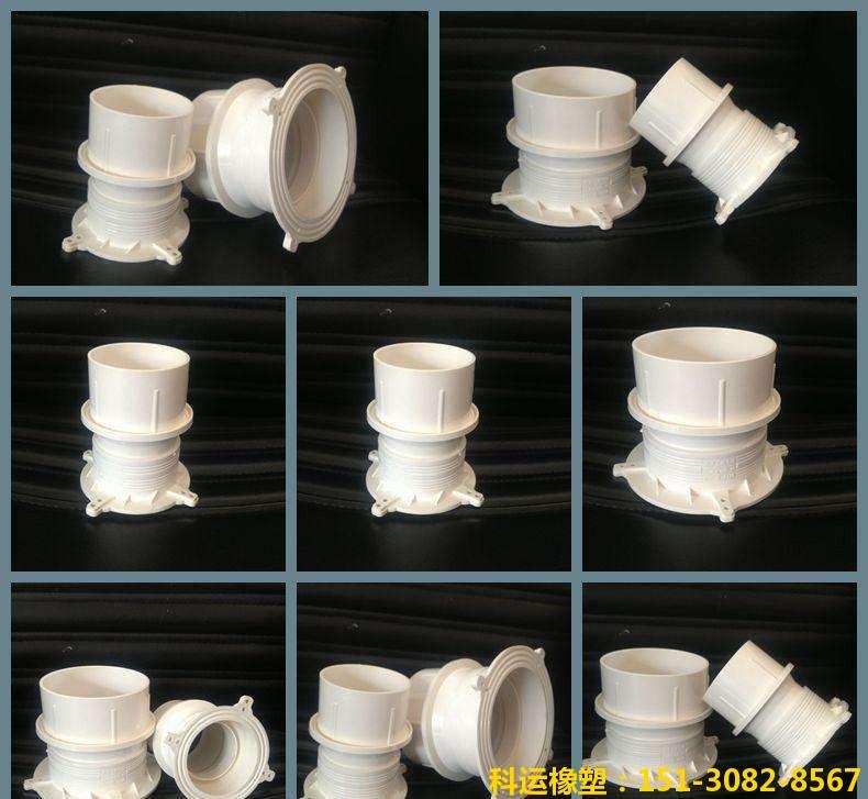 pvc预埋止水节 防水预埋套管(套筒)-科运良品国标全新料止水节1