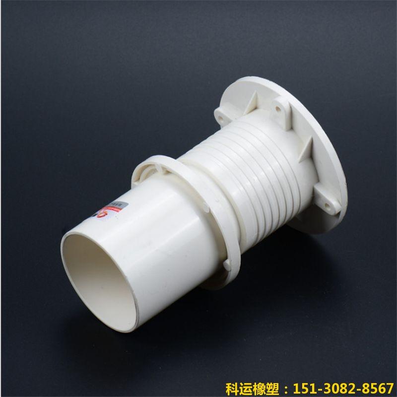 pvc预埋止水节,防水预埋套管,防水预埋套筒,管道直接预埋件9
