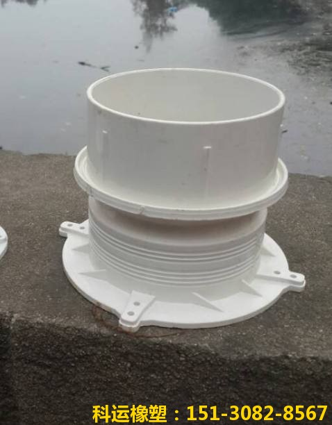 pvc预埋止水节 防水预埋套管(套筒)-科运良品国标全新料止水节3