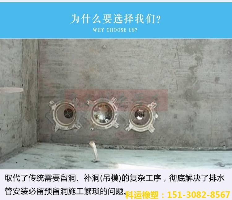 pvc预埋止水节 防水预埋套管(套筒)-科运良品国标全新料止水节4