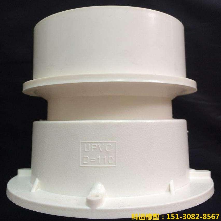 pvc预埋止水节 防水预埋套管(套筒)-科运良品国标全新料止水节5