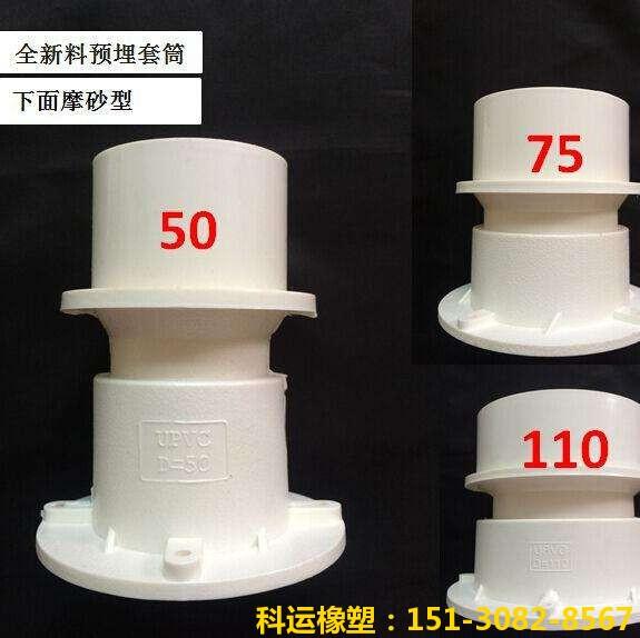 pvc预埋止水节,防水预埋套管,防水预埋套筒,管道直接预埋件4