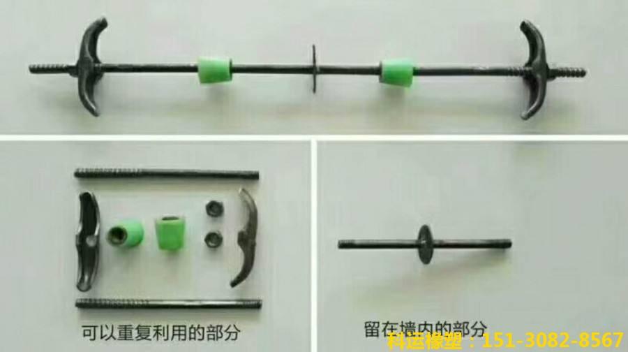 三接头穿墙对拉止水螺杆 对拉穿墙杆-科运橡塑国标三段式止水螺杆批发5