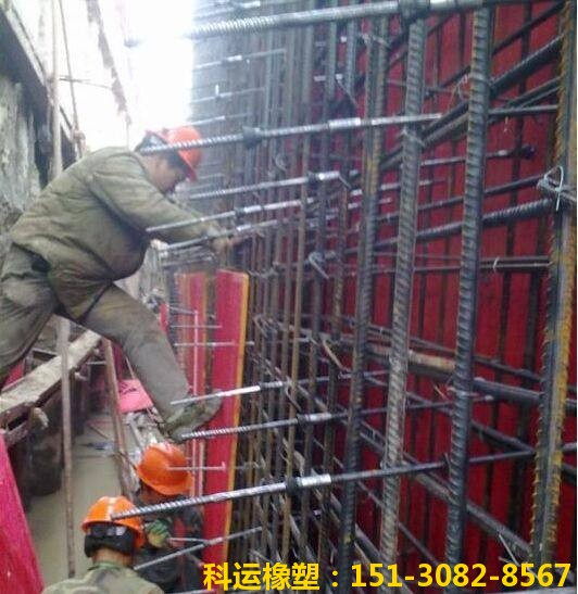 三段式对拉止水螺杆-衡水科运国标三段式穿墙防水丝杆螺栓厂家1