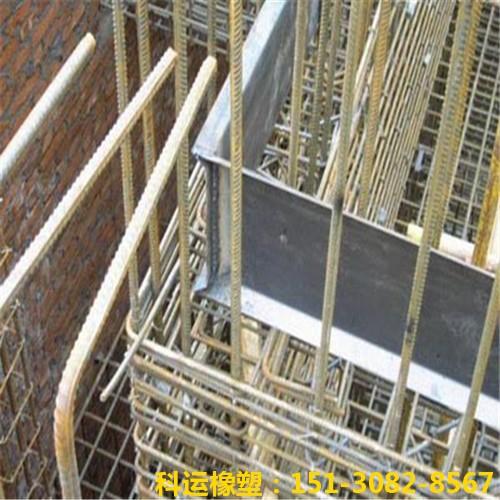 科运良品止水钢板(钢板止水带)5