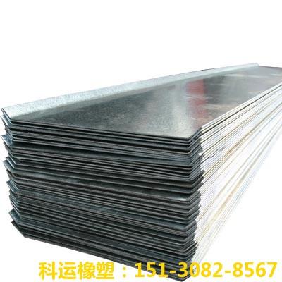 镀锌钢板止水带(镀锌止水钢板)1