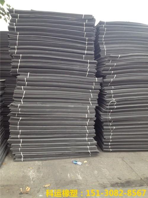 L-1100型低压闭孔泡沫板-科运橡塑国标足厚闭孔泡沫板厂家批发9