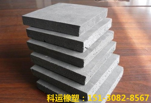 L-1100型低压闭孔泡沫板-科运橡塑国标足厚闭孔泡沫板厂家批发2