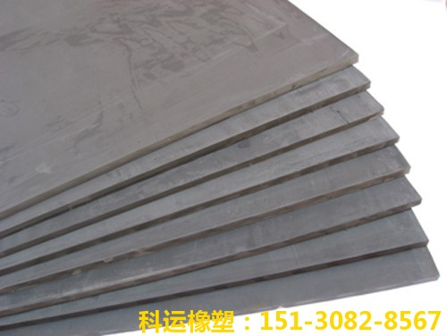 混凝土伸缩缝止水接缝泡沫板-科运良品国标嵌缝填缝闭孔泡沫板厂家6
