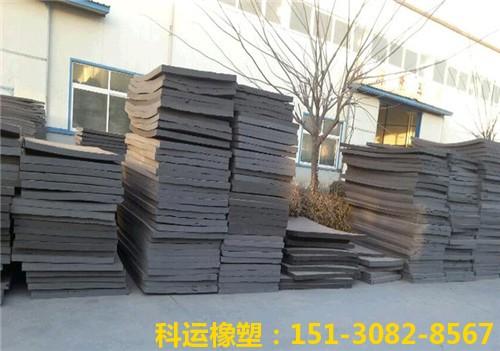 L-1100型低压闭孔泡沫板-科运橡塑国标足厚闭孔泡沫板厂家批发4