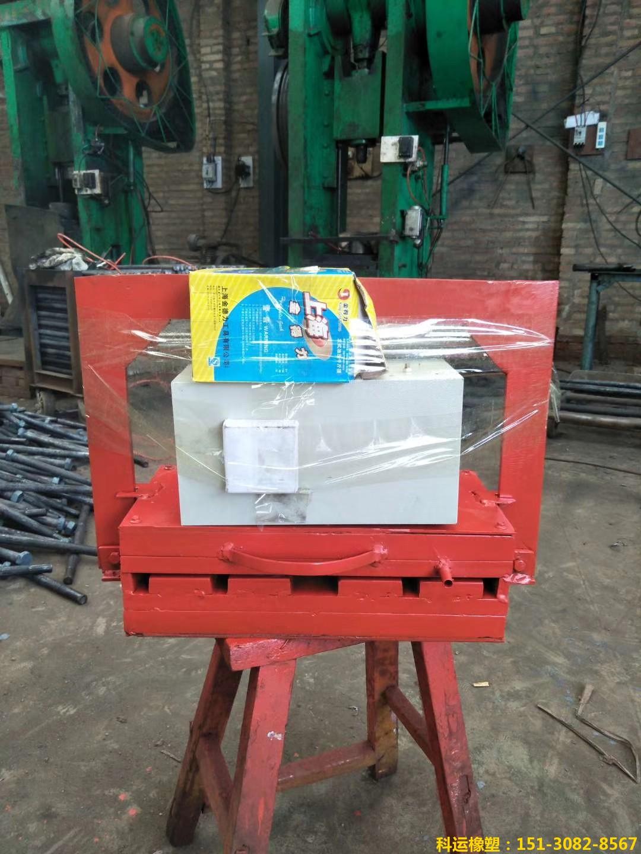 橡胶止水带接头热熔硫化焊接机10
