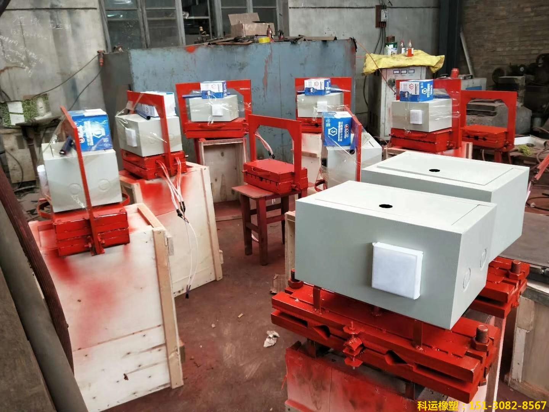 橡胶止水带接头热熔硫化焊接机8