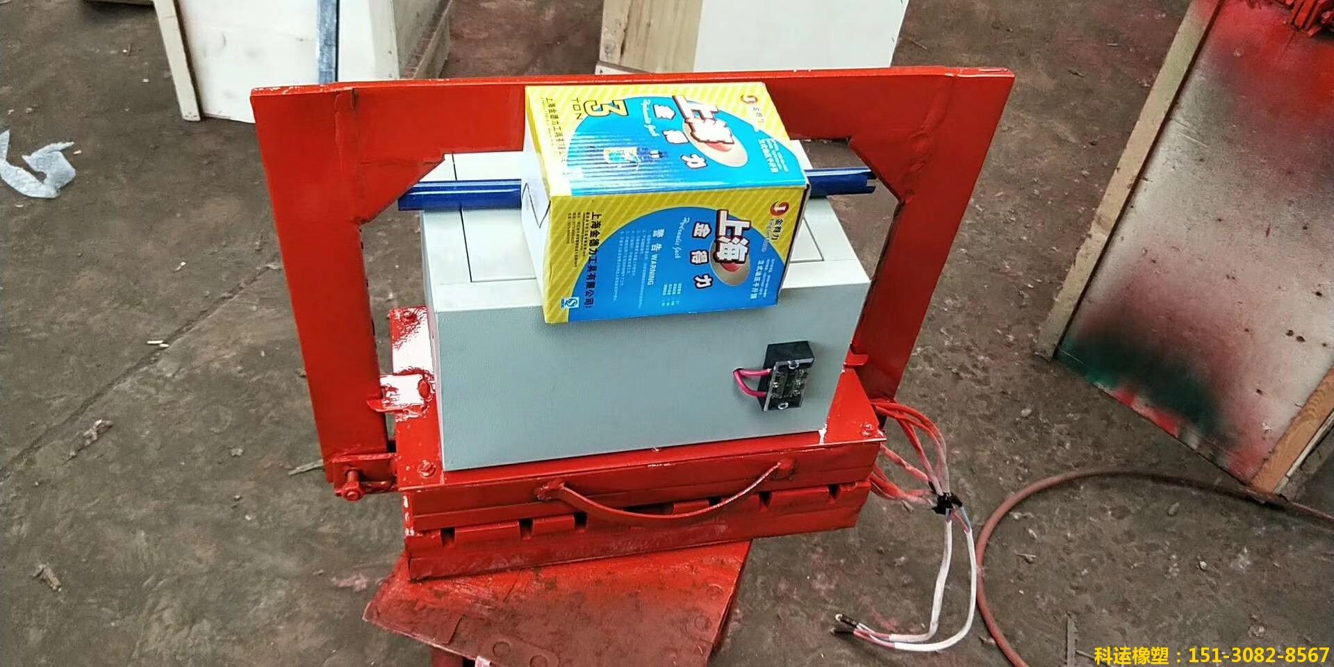 橡胶止水带接头热熔硫化焊接机5