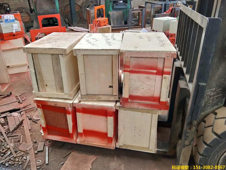 橡胶止水带接头热熔硫化焊接机4