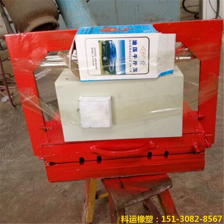 橡胶止水带接头热熔硫化焊接机1
