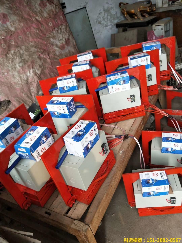 橡胶止水带接头热熔硫化焊接机9