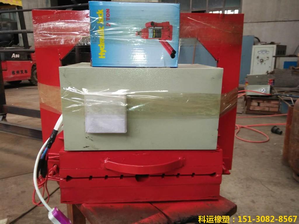 橡胶止水带接头热熔硫化焊接机3