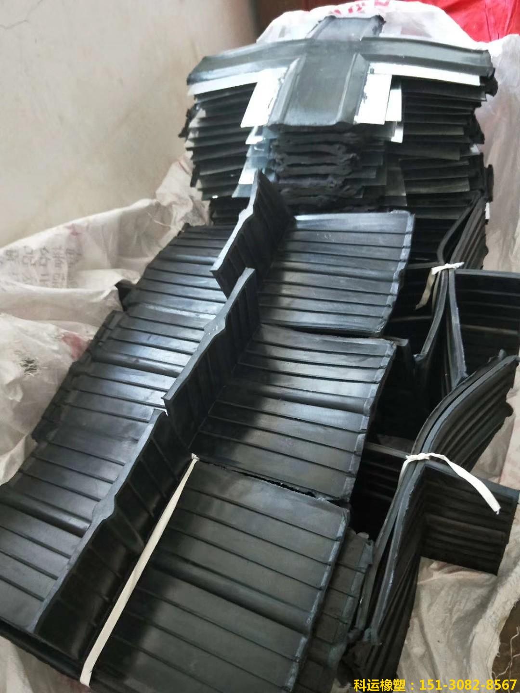 橡胶止水带立体丁字接头-科运橡塑止水带接头系列产品批发9