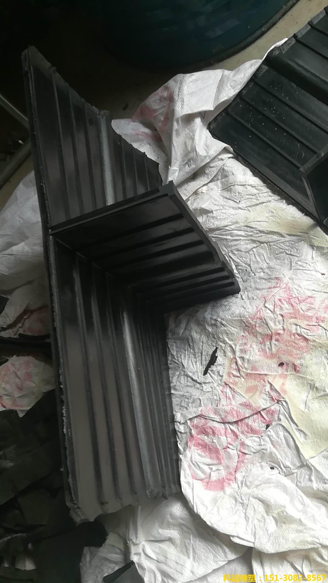橡胶止水带立体丁字接头-科运橡塑止水带接头系列产品批发6