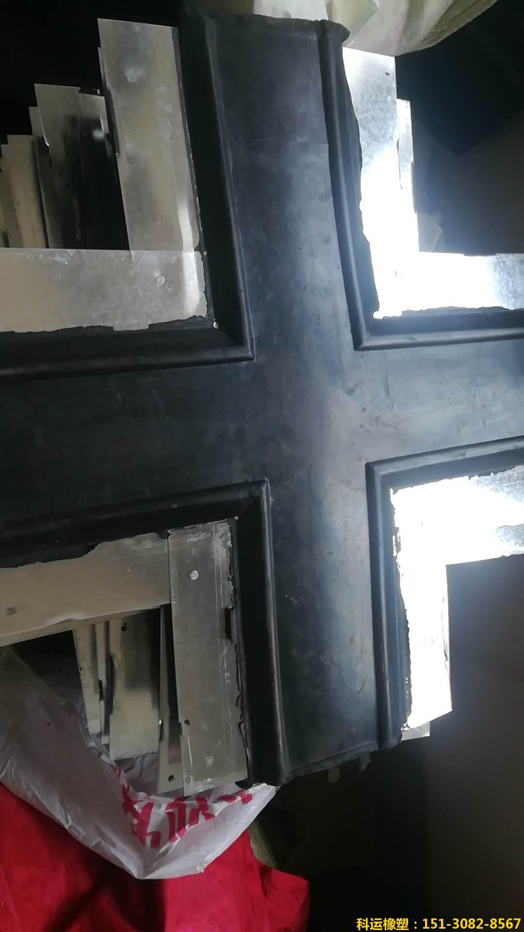 橡胶止水带接头(十字,丁字,立丁)7