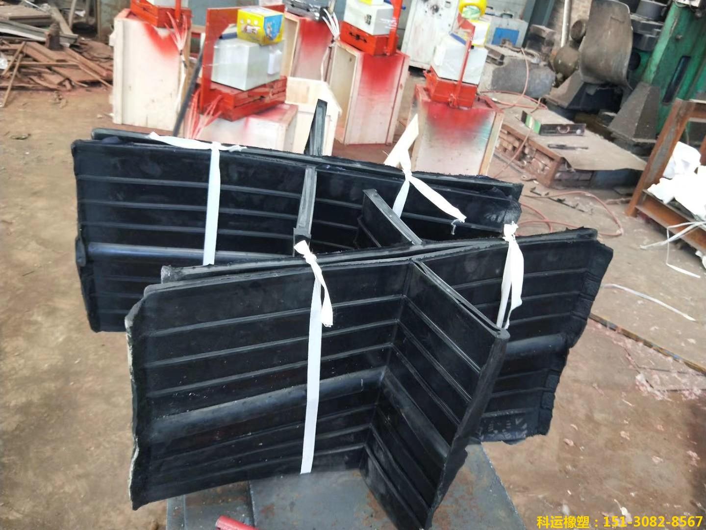 橡胶止水带立体丁字接头-科运橡塑止水带接头系列产品批发7