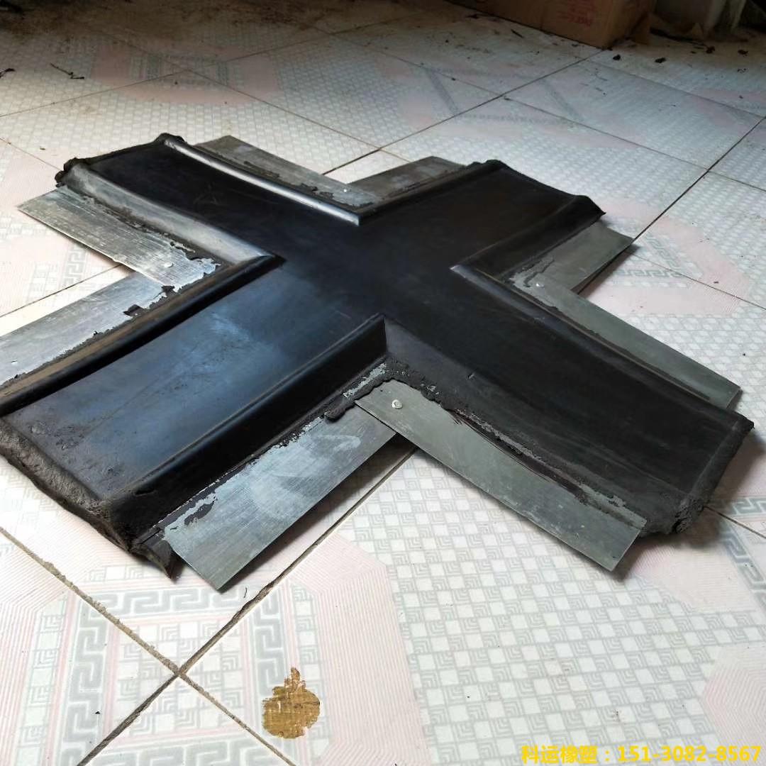 橡胶止水带十字接头2