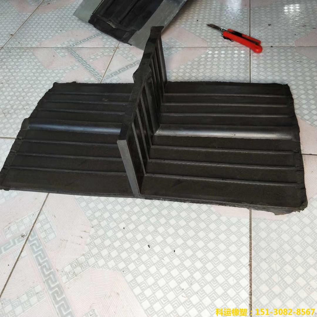 橡胶止水带立体丁字接头-科运橡塑止水带接头系列产品批发4