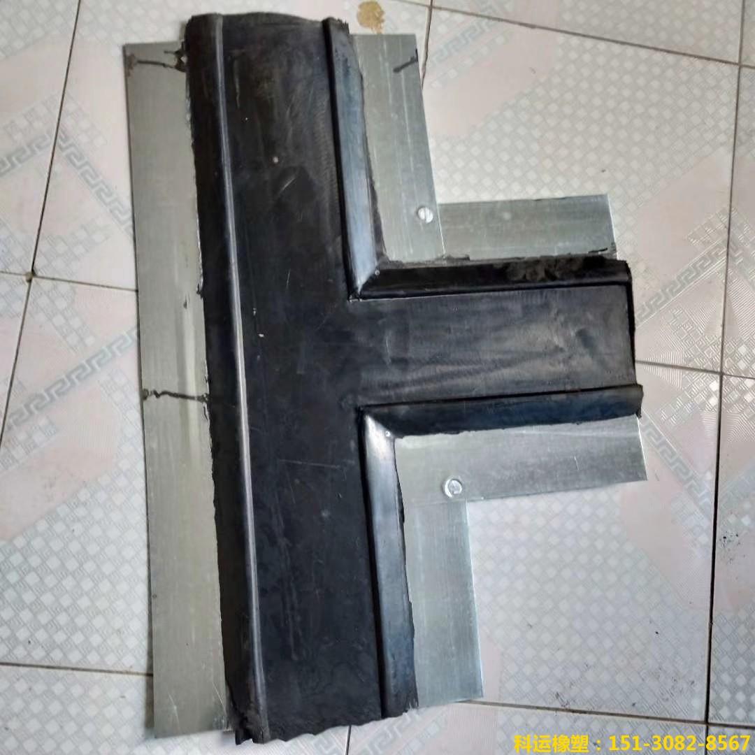 橡胶止水带丁字接头-科运橡塑国标优质丁字橡胶止水带接头批发7