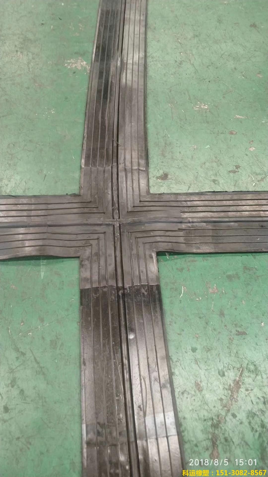 橡胶止水带接头(十字,丁字,立丁)5