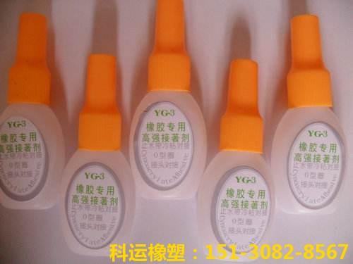 橡胶止水带接头冷接专用胶水-科运橡塑YG-3型止水带冷粘对接高强接著剂2