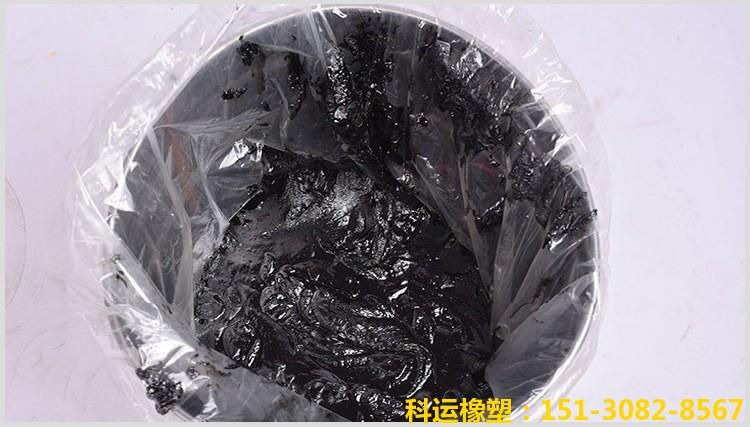 沥青胶泥(国标环保型防水油膏)3