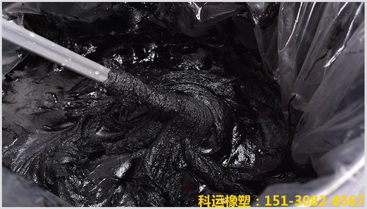 沥青胶泥(国标环保型防水油膏)4